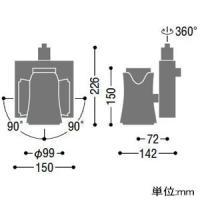 受注生産品 コイズミ照明 LEDスポットライト LED一体型 ライティングレール取付タイプ 電球色(3000K) 個別調光タイプ JR12V50W相当 ホワイト XS46150L|dendenichiba|02