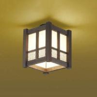 コイズミ照明 5☆大好評 LED小型シーリングライト 炉廓 バーゲンセール AH47451L 電球色 白熱球60W相当