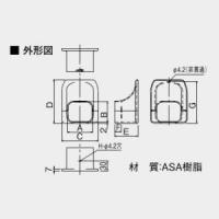 オーケー器材 配管化粧ダクト スカイダクト Hiグレード仕様 TDシリーズ シーリングキャップ 6型 ブラウン K-TDS6AT|dendenichiba|02