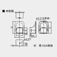オーケー器材 配管化粧ダクト スカイダクト TLシリーズ シーリングキャップ 7型 ブラック K-TLS7AK|dendenichiba|02