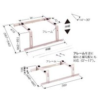 日晴金属 クーラーキャッチャー 傾斜屋根用 C-YZG
