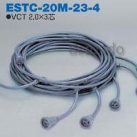 日動工業 分岐リール 新品 新作入荷 屋内型 分岐ケーブル 電源専用 20mタイプ アース付 両端末防水コネクター付 間隔5m ESTC-20M-23-4 支線VCT2.0×3 VCT2.0×3 分岐数4