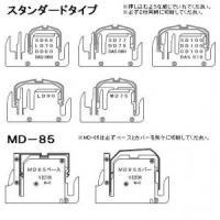 花園工具 エアコンダクトカッター VD-2200 dendenichiba 03