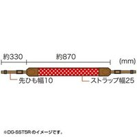 サンワサプライ 小型デジタル一眼用ストラップ 水玉 全長1530mm ブルー DG-SST5BL