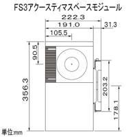 BOSE スピーカー 天井埋込型 200W サテライトスピーカー×4本 専用ブラケット付属 ホワイト FS3F-4W