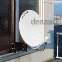 マスプロ 窓枠ベース BS・CSアンテナ用 50cm以下用 PAX-NM