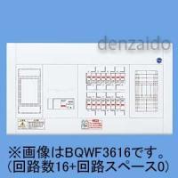 パナソニック スタンダード住宅分電盤 リミッタースペース付 出荷 公式 フリースペース付 露出 半埋込両用形 60A BQWF36222 回路数22+回路スペース2