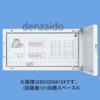 新登場 パナソニック スタンダード住宅分電盤 大形フリースペース付 露出 主幹容量50A 埋込両用形 BQGD85124 回路数12+回路スペース4 定価