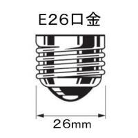電材堂 LED電球 一般電球形60W相当 全方向タイプ 電球色 E26口金 密閉型器具対応 LDA7LG2DNZ|dendenichiba|02