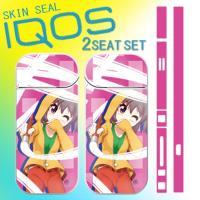 IQOS(2.4Plus対応)専用スキンシール 全面セットです。(シールは全てカット済みです。)2枚...