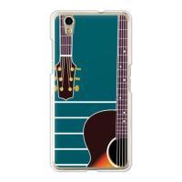 design by Dice... ギターを必要としている人のための  ・スマホケースの側面にはプリ...