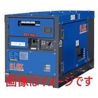デンヨー (Denyo) DCA-6LSX ディーゼルエンジン発電機 高性能単相エンジン発電機(防音型) dendouki