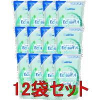 旭化成 ラッキーボーイ エコサーフ 詰替用袋 1.2kg 12袋セット|dendouki