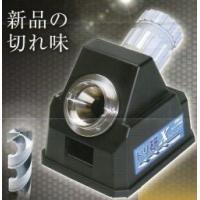 <商品概要>  ●鉄工ドリル、Xシンニング研磨機 ●ストレート軸2.6〜13、六角軸7.1〜13mm...