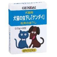 対象動物  犬、猫   使用禁止期間/休薬期間     効能効果  犬、猫:回虫、鉤虫(十二指腸虫を...