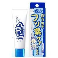 【ハモリン ぶどう味】  フッ素の力で子供の虫歯を防ぐ!  ・ お子様の仕上げ磨きに使用することで、...