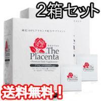 【メタボリック】ザ・プラセンタソフトカプセル(460mg×3CP×30袋)【2個セット】