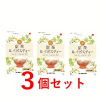 【まとめ買い3個セット】【山本漢方】甜茶ルイボスティー (2g×10包)×3