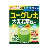 【山本漢方】ユーグレナ+大麦若葉粉末 30包
