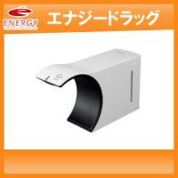 【サラヤ】 ノータッチ式ディスペンサー ELEFOAM (エレフォーム)2.0 スノーホワイト   ...