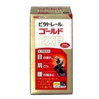 ■商品特徴  ビタミンB1誘導体のフルスルチアミン塩酸塩、ビタミンB6、ビタミンB12のビタミン群を...