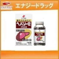 成分・分量  1日量(6錠)中 成分  肝臓水解物 分量600mg   はたらき 天然の良質なレバー...