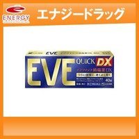 <商品特徴>  ◎イブクイック頭痛薬DXは、鎮痛成分イブプロフェン1回量200mgに加え、胃粘膜を保...