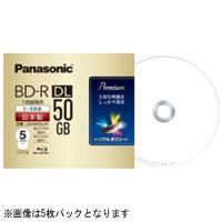 Panasonic 録画用BD-R DL 片面2層 50GB 4倍速対応 20枚入 LM-BR50LP20 パナソニック