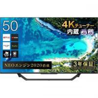 ハイセンス 50V型地上・BS・110度CSデジタル 4Kチューナー内蔵テレビ 50U7F (宅配サイズ商品 / 設置・リサイクル希望の場合は別途料金および配達日時間指定不可)