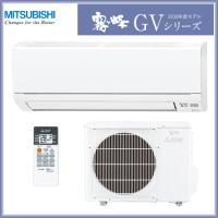 【エアコン6畳】  三菱電機 ルームエアコン GVシリーズ MSZ-GV2218-W 主に6畳用 単...
