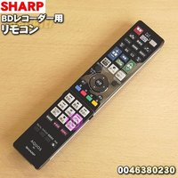 適用機種:SHARP  BD-HDS65、BD-HDW63、BD-HDW65