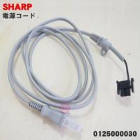 適用機種:SHARP  LC-40Z5