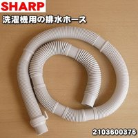適用機種:SHARP  ES-TG60F、ES-TG60G、ES-TG55F、ES-TG55G、ES...