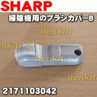 適用機種:  EC-PX210-R  【下記品番でもご利用いただけます】 EC-QX310、EC-P...
