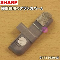 適用機種:  EC-PX210-R、EC-QX310-G、EC-QX310-P  【下記品番でもご利...