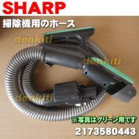 適用機種:  EC-WX310-G、EC-WX310-D