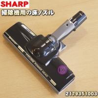 適用機種:  EC-PX200-P、EC-PX200-S   ※当商品は 2179350977と同等...