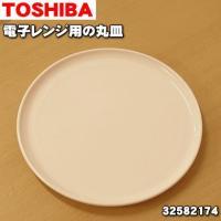 適用機種:東芝 TOSHIBA  ER-AE5、ER-KQ40、ER-C1JIK、ER-B5、ER-...
