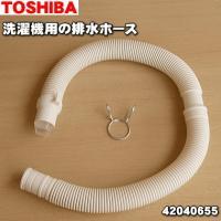 適用機種:TOSHIBA トウシバ  TW-S80FA、TW-741EX、TW-641H、TW-74...