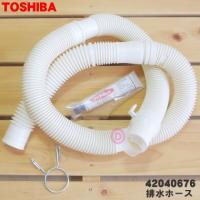 適用機種:TOSHIBA トウシバ  AW-70DB、AW-D703VP、AW-E8HVW、AW-8...