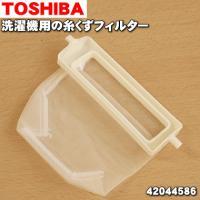 適用機種:TOSHIBA トウシバ  AW-E60XP、AW-C50X、AW-C6VIP、AW-J6...
