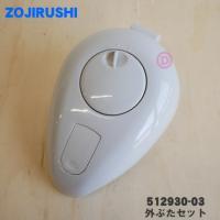 適用機種:  【ピンク柄】 AB-RW22-PA  【ナチュラルブーケ柄】 AB-RW22-FY、A...