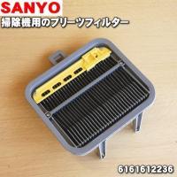 適用機種:  SC-XD10L、SC-XJ2000、SC-XJ1  ※適応機種SC-XD1、SC-X...