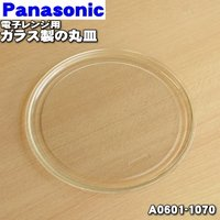 適用機種:national Panasonic  NE-A555、NE-A575、NE-BT45H、...