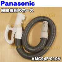 適用機種:national Panasonic  MC-P77JE4、MC-P800W 、MC-P7...