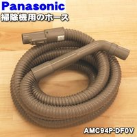 適用機種:national Panasonic  MC-H50、MC-810A、MC-H30、MC-...
