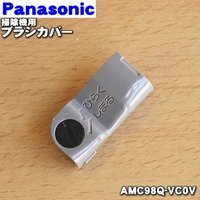 適用機種: MC-PA21G-A、MC-PR2、MC-PR1、MC-PL15GE1、MC-PA22G