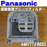 適用機種:  MC-JS100W、MC-S1WX、MC-S900W、MC-S90W、MC-S99WE...