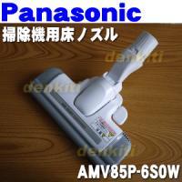 適用機種:  MC-S80W、MC-P85W、MC-P85WE5、MC-P8000WX、MC-P80...