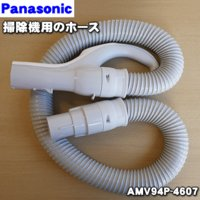 適用機種:national Panasonic  MC-K8J、MC-K8JH、MC-K7JH、MC...